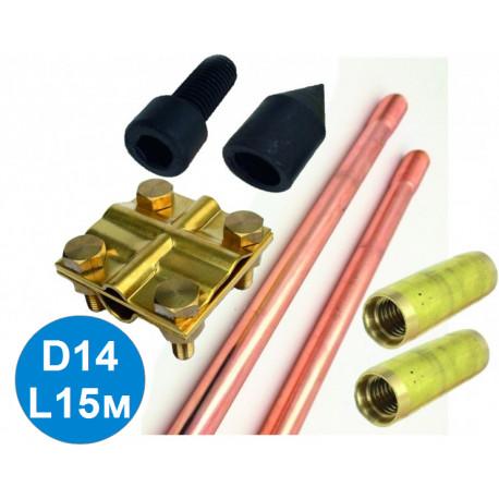 Комплект заземления сборный EK-15-14 длиной 15 метров, D-14,2мм, омедненная сталь